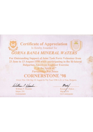 Certificate from NATO for supply of mineral water
